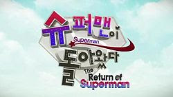 The Return of Superman Logo