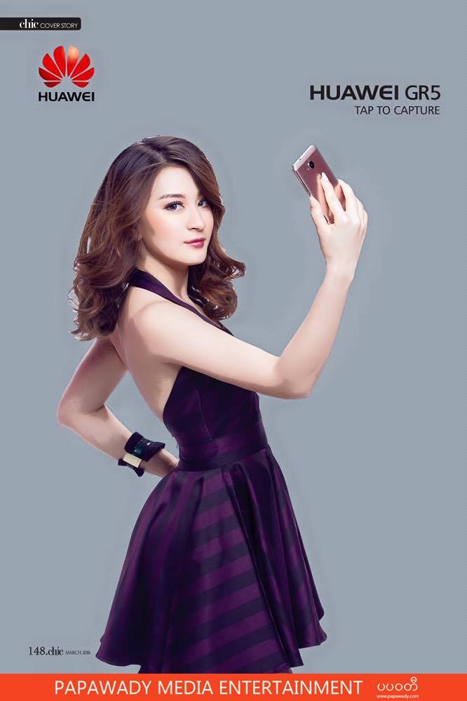 Smarter Touch by Huawei and  Wut Mhone Shwe Yi is Huawei's Ambassador