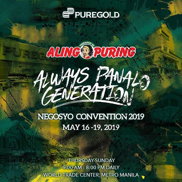 Puregold Negosyo Convention 2019