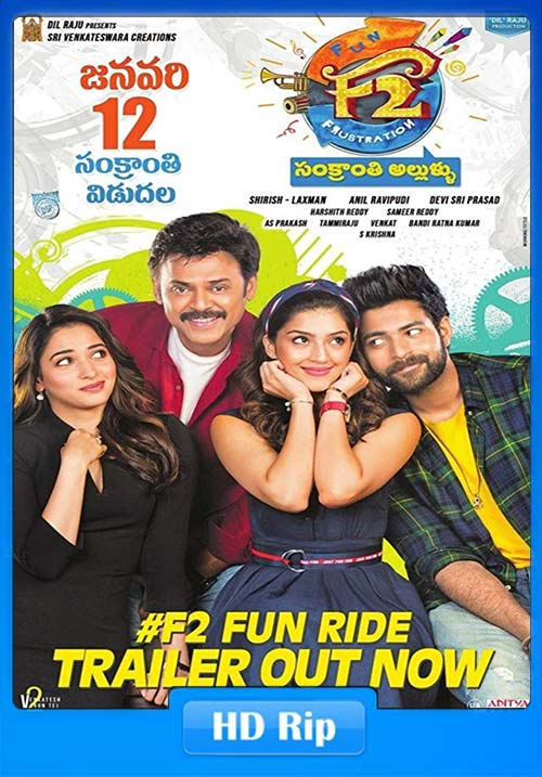 F2 Fun and Frustration 2019 Hindi Dubbed 720p UNCUT HDRip X264 | 480p 300MB | 100MB HEVC Poster