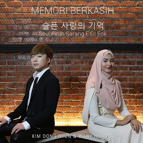 Kim Dong Gyun feat. Wany Hasrita - Memori Berkasih MP3