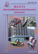 2011 №1(12)