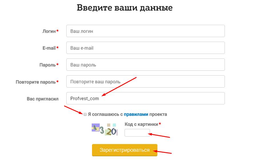 Регистрация в Bet8 Limited 2