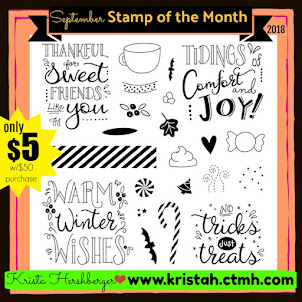September 2018 Stamp of the Month