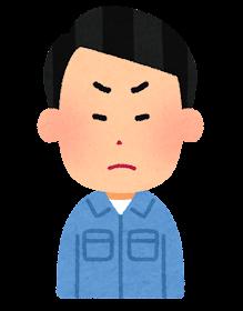 男性作業員の表情のイラスト「怒り顔」表情