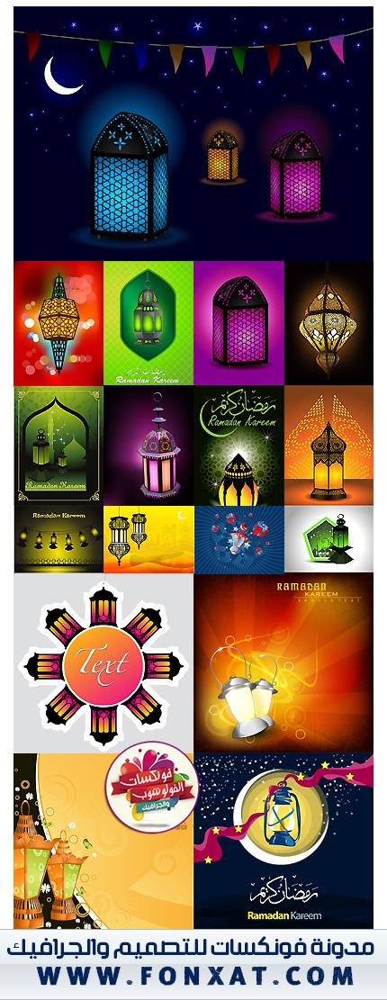 هلال وفانوس رمضان تصميمات فوانيس رمضان باعلى جودة ممكنة