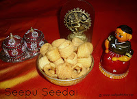 images of Seepu Seedai Recipe / Seepu Murukku Recipe / Diwali Snack Recipes