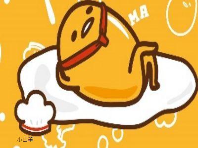 蛋黃哥主題餐廳台北