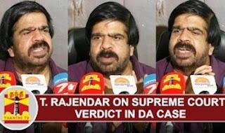 T. Rajendar on Supreme Court Verdict in DA Case | FULL PRESS MEET | Thanthi Tv