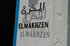 Marruecos: la naturaleza política del Majzen