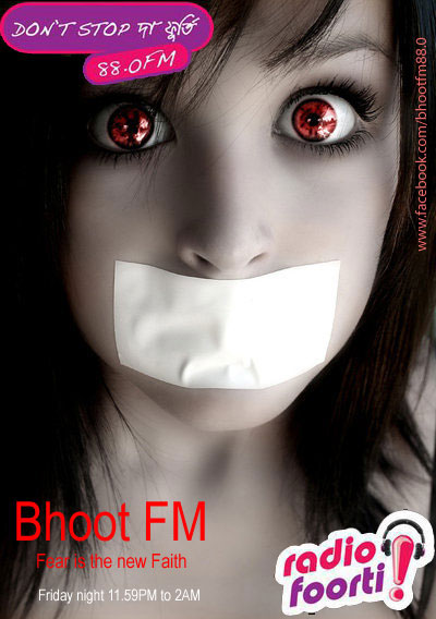 Bhoot FM All Episode 2010 Free Download - Music 2 Radio