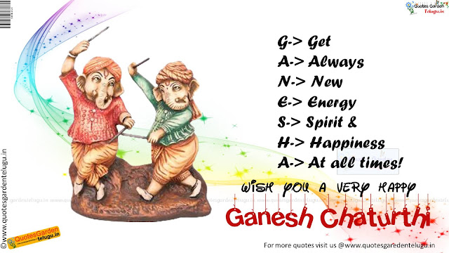 Best Ganesh Chaturthi Greetings Quotes HDwallpapers images
