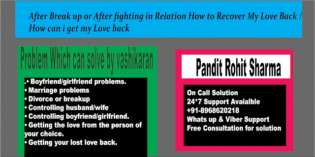 http://www.vashikaranlovemarriagespecialists.com/How-to-get-bring-my-ex-love-back.html