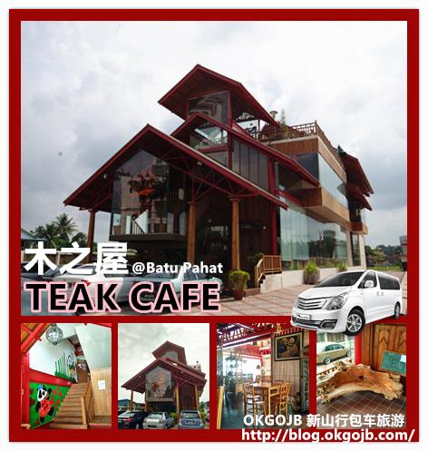 Batu Pahat Teak Cafe