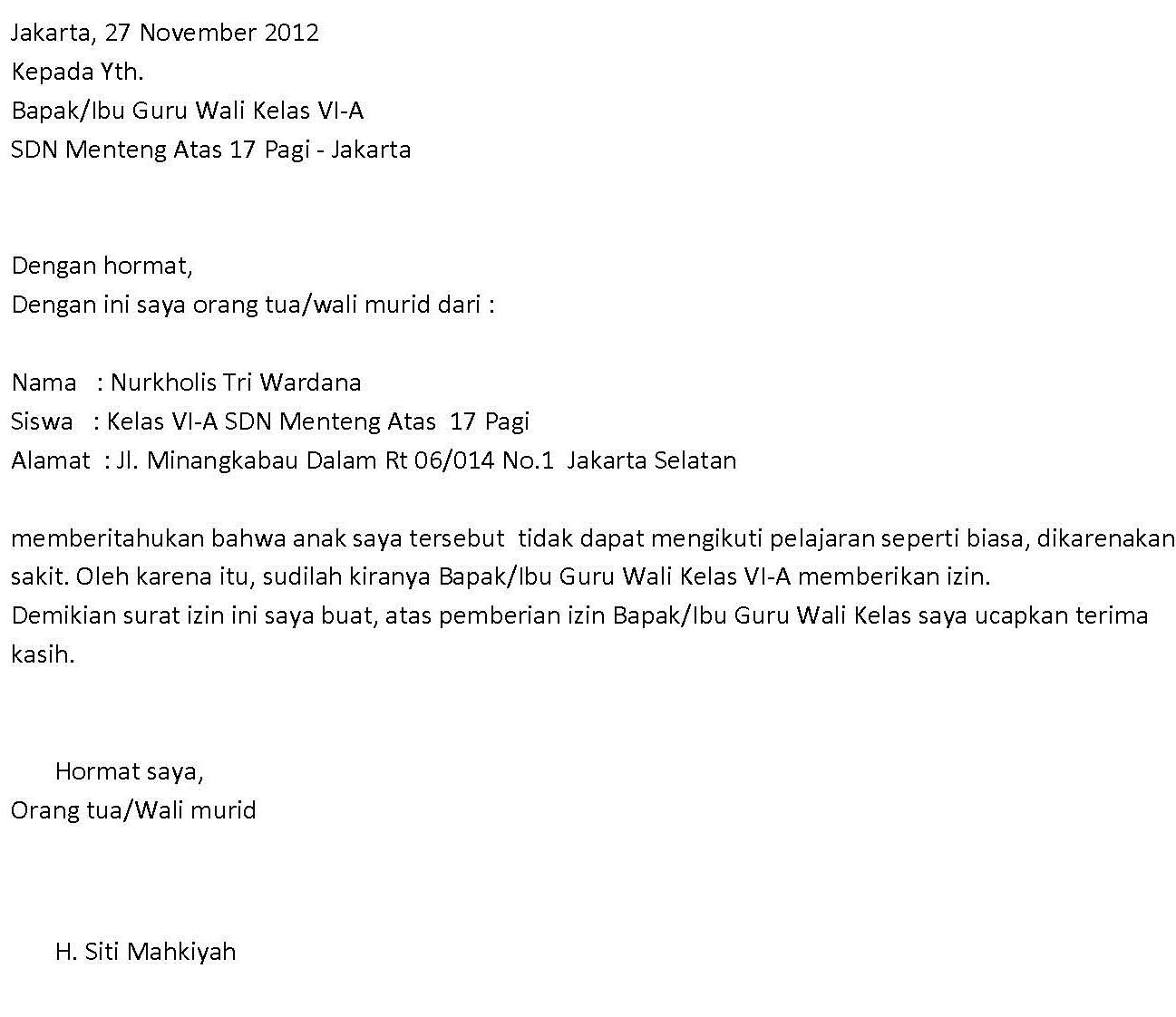 Deddy Kurniawan: 11/26/12
