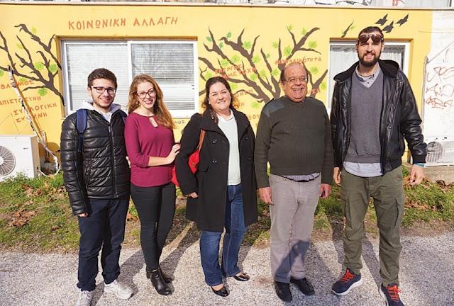 Το ΔΠΘ στέλνει φοιτητές στο Κέντρο Ελληνικών Σπουδών Ελλάδος του Πανεπιστημίου Harvard στο Ναύπλιο