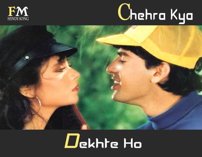 ChehraKya-Dekhte-Ho-Salaami-(1994)