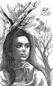 Amrat Novel Episode 21 By Shireen Haider