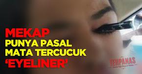 Thumbnail image for Mata Tercucuk 'Eyeliner', Gara-gara Bersolek Dalam Kereta
