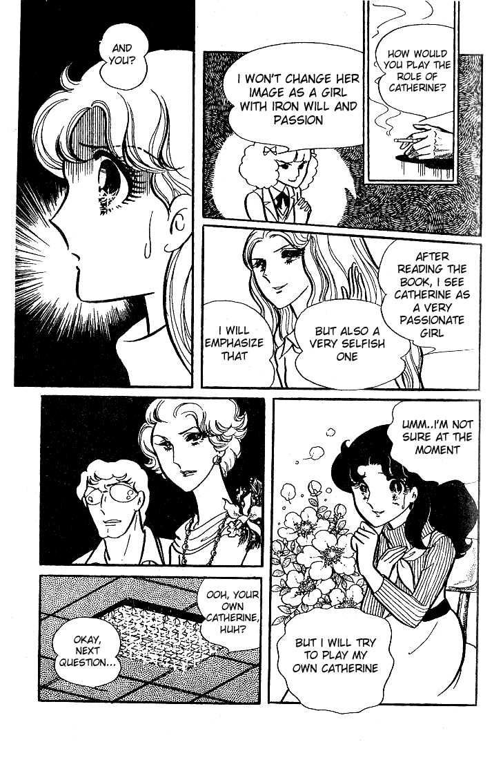 Glass Mask 033 page 9