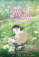 in this corner of world anime malaysia poster tgv