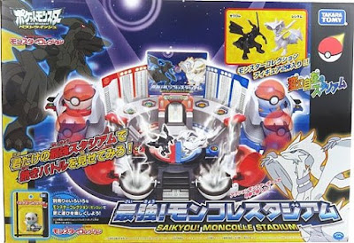 Zekrom figure Takara Tomy Monster Stadium play set