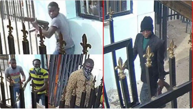 offa bank robbery suspects