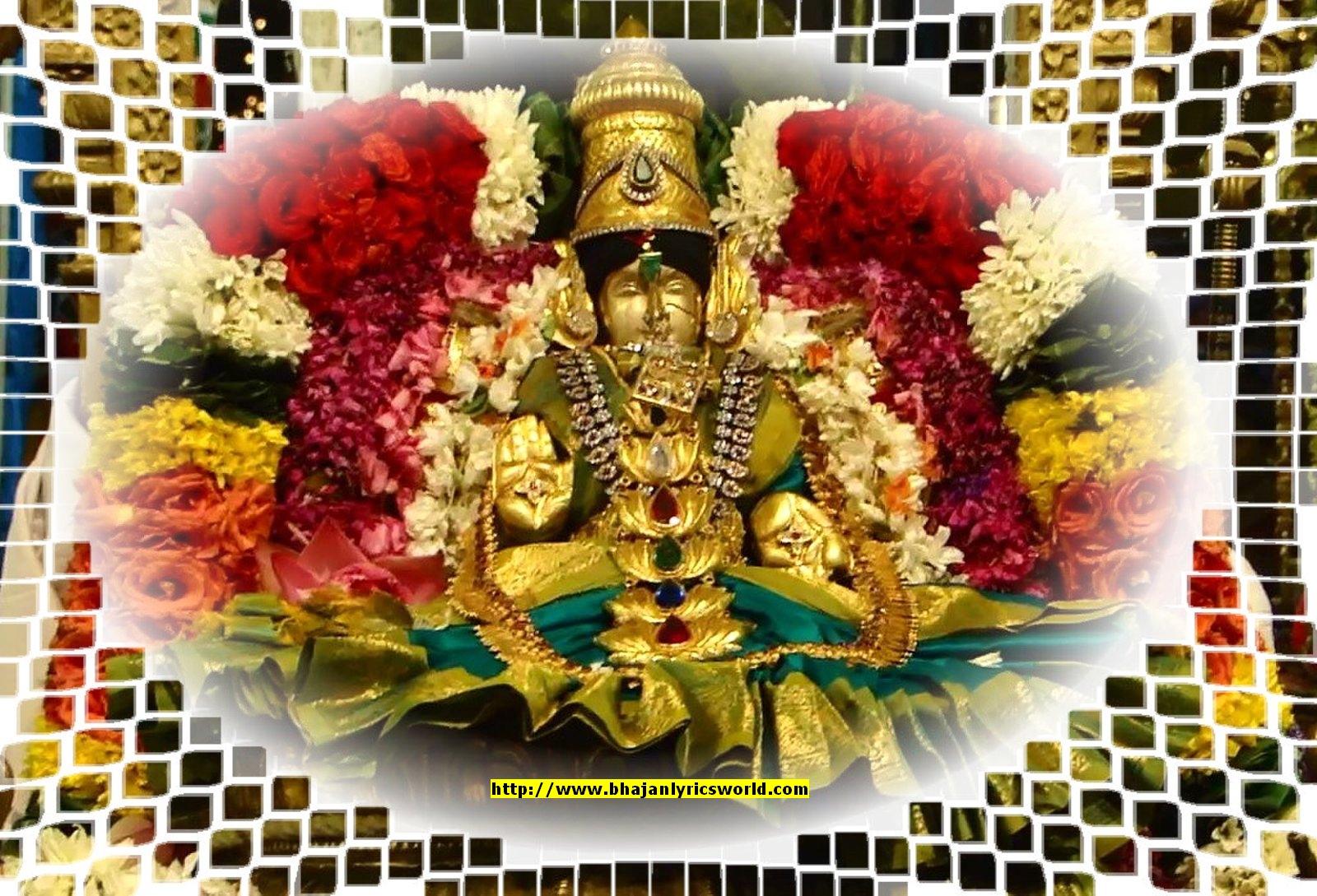 Amma Janani Charanalayam Nee -Tamil Song - English Lyrics   Bhajan