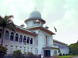 The Bangladesh Supreme Court