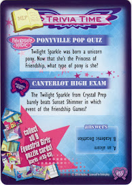 My Little Pony Equestria Girls Puzzle, Part 1 Equestrian Friends Trading Card