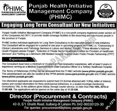 Punjab Health Initiative Management Company Latest Jobs 2018