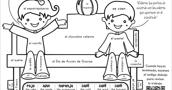 Bilingual Teacher Clubhouse: Autumn Spanish Vocabulary