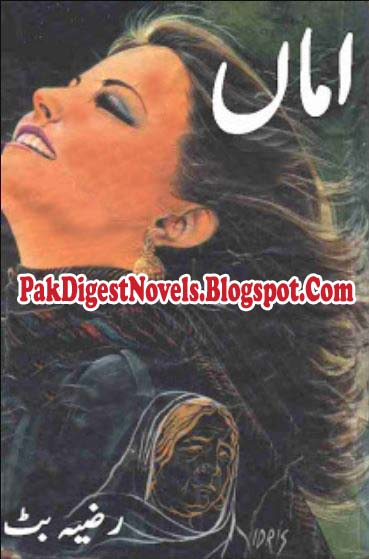 Amaan (Mother) Novel By Razia Butt Pdf Free Download
