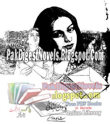 Jeevan Ki Khanai Afsana By Shahida Zakir Pdf Free Download