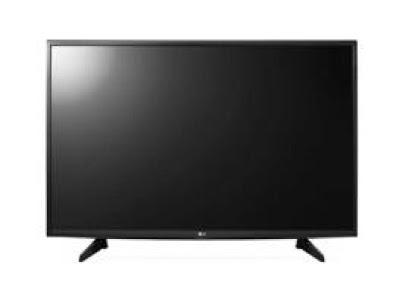 سعر شاشة تلفزيون ال جي 43 بوصة 2019