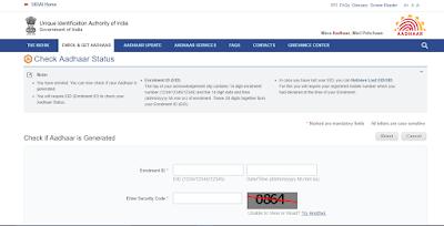 Aadhaar Card Status Online in Karnataka