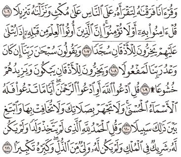 Tafsir Surat Al-Israa Ayat 106, 107, 108, 109, 110, 111