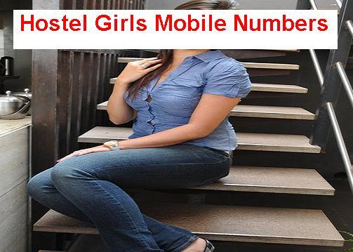 हॉस्टल की लड़कियों के मोबाइल नंबर