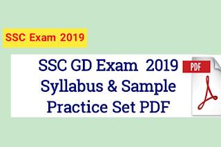 SSC GD 2019 Practice Set