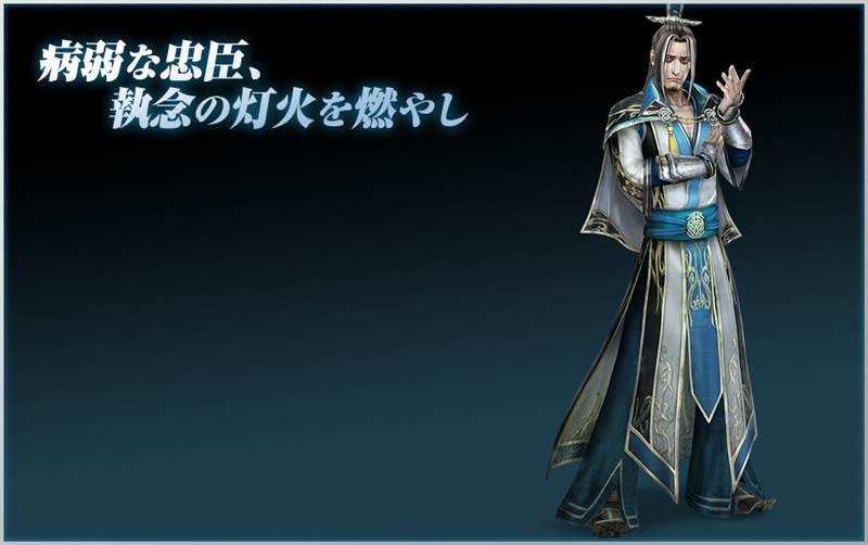 กุยห้วย Dynasty Warriors 8