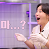 SNSD 'Yuri's Winning Recipe' Ep. 4 (English Subbed)