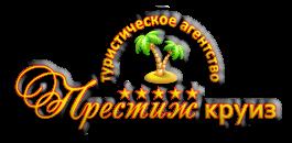 дешевые авиабилеты в Оренбурге