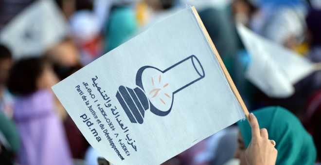 هل فقد حزب العدالة والتنمية بريقه بعد سقوطه المتكرر في الانتخابات الجزئية؟