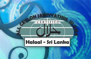 Obtaining Halal certification is voluntary