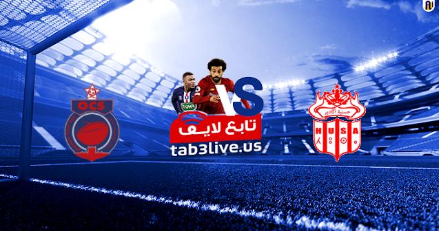 مشاهدة مباراة حسنية اكادير وأولمبيك آسفي بث مباشر اليوم 2020/08/19 الدوري المغربي