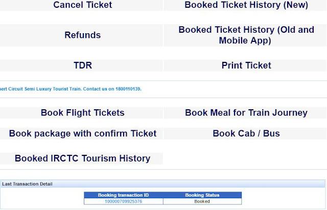 irctc e ticketing page