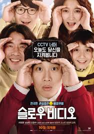 مشاهدة وتحميل الفيلم الكوري SLOW VIDEO مترجم وبجودة عالية HD