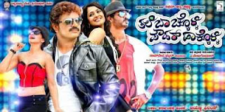 Thale Bachkoli Powder Hakoli (2016) Kannada Movie Download 300mb DVDSrc