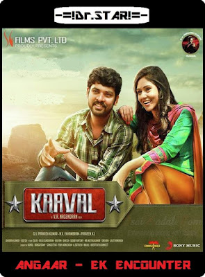 Kaaval 2015 Dual Audio UnKut HDRip 480p 350mb