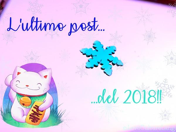Da un Solstizio all'altro, la Fine dell'Anno!